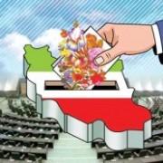 طراحی سایت کاندیدای مجلس